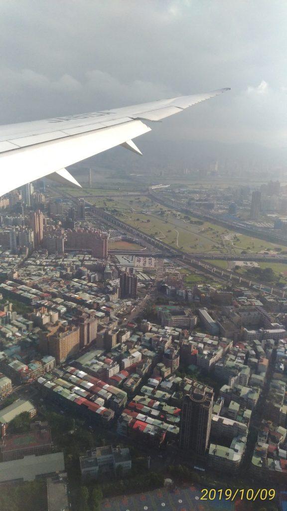 台湾・ポケモンGOイベント会場を飛行機から望む